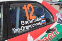 www.almrally.ru