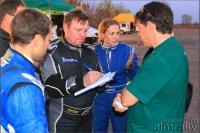 фото www.almrally.ru