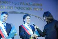 Награждение РАФ 2010